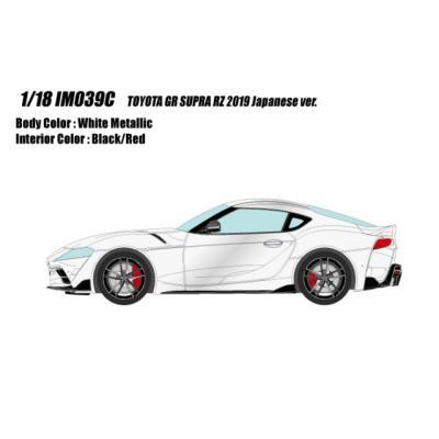 TOYOTA GR SUPRA RZ 2019 Japanese ver. ホワイトメタリック (1/18スケール IDEA(アイデア) IM039C)の商品画像