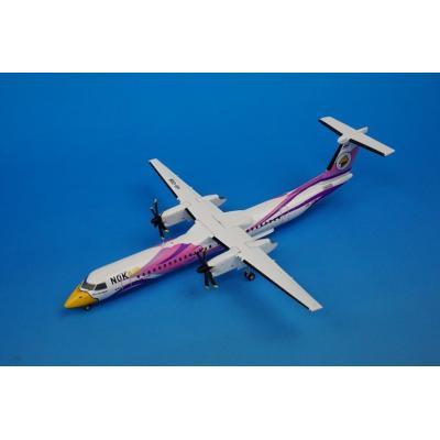 DHC-8-400 ノックエア Nok Kao Neaw HS-DQB (1/200スケール 558136)の商品画像