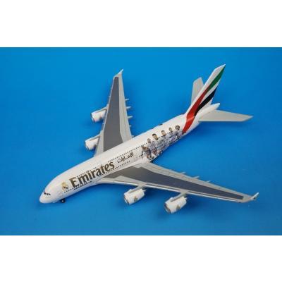 A380 エミレーツ航空 Real Madrid (1/500スケール 529242)の商品画像