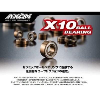 X10 BALL BEARING 620 2pic BM-PG-009の商品画像