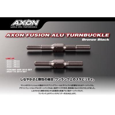 Fusion Alu Turnbuckle 39mm (2pic) PT-AA-339の商品画像