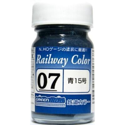 GREENMAX 鉄道カラー(ビン入り) 青15号 C-07の商品画像