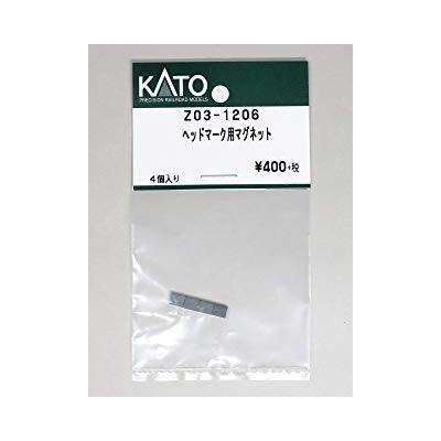 KATO ヘッドマーク用マグネット Assyパーツ Z03-1206の商品画像