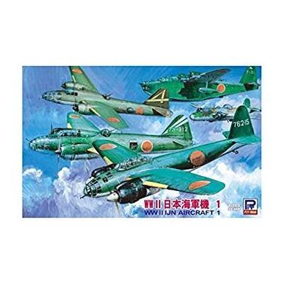 WWII 日本海軍機 1 (1/700スケール スカイウェーブ S41)の商品画像
