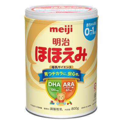 粉ミルク(ベビー用)