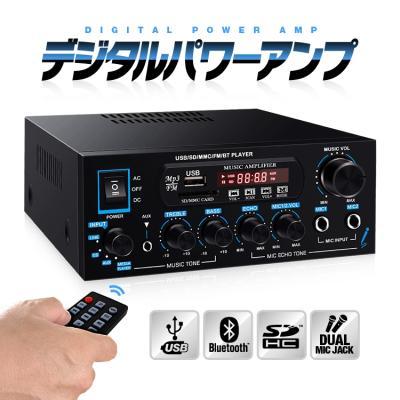 オーディオ用パワーアンプ
