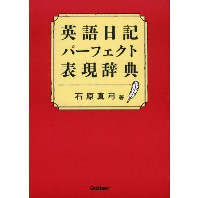 その他外国語辞典