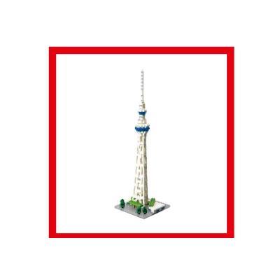ナノブロック 東京スカイツリー NBH_022の商品画像