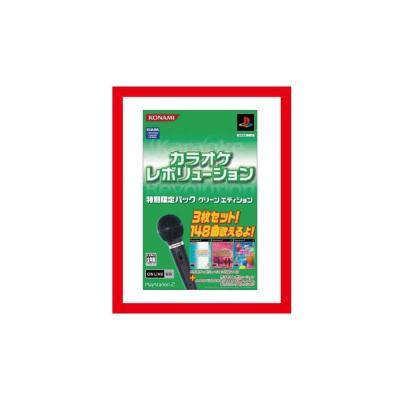 【PS2】 カラオケレボリューション 特別限定パック グリーンエディションの商品画像