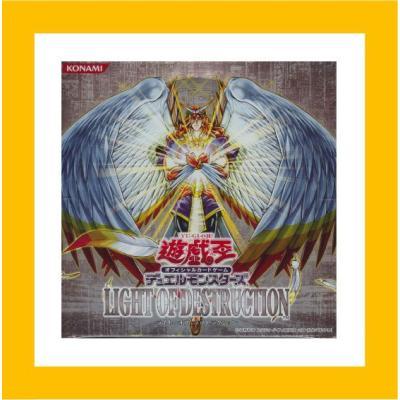 遊戯王デュエルモンスターズ OCG LIGHT OF DESTRUCTION BOXの商品画像