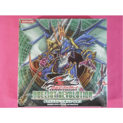 遊戯王ファイブディーズ(5D's) OCG DUELIST REVOLUTION (デュエリスト・レボリューション) BOXの商品画像