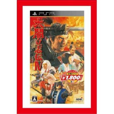 【PSP】 太閤立志伝4 [コーエーテクモ定番シリーズ]の商品画像