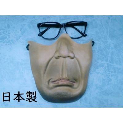 変装用マスク