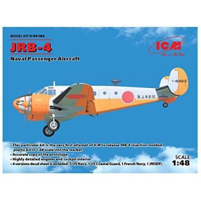 ビーチクラフト JRB-4 海上自衛隊 (1/48スケール 48184)の商品画像