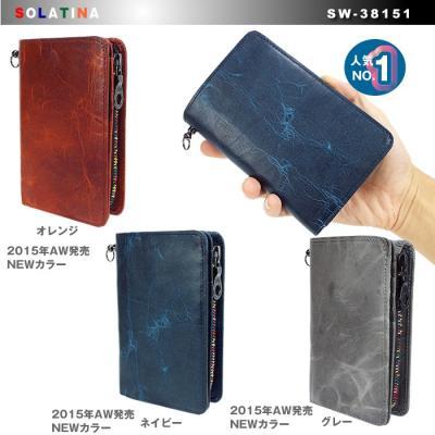 レディース二つ折り財布
