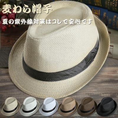 メンズ麦わら帽子