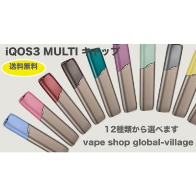 電子タバコ、加熱式タバコアクセサリー