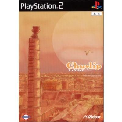 【PS2】 チュウリップの商品画像