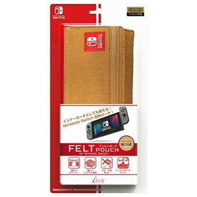 フェルト ポーチ for Nintendo Switch ベージュ ILXSW194の商品画像