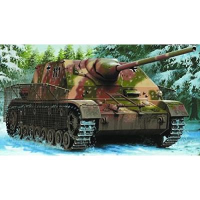 ドイツ IV号 駆逐戦車 L/70 (A) (1/35スケール ファイティングヴィークル 80133)の商品画像