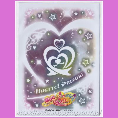 キャラクタースリーブ HUGっと!プリキュア HUGっと!プリキュア マーク (EN-631)の商品画像