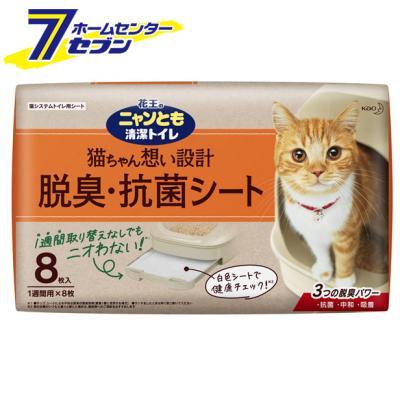 猫用ペットシーツ、トイレシート