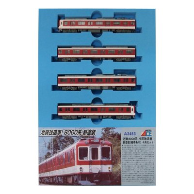MICROACE 近鉄8000系電車(冷房改造車 新塗装)4両セット A3463の商品画像
