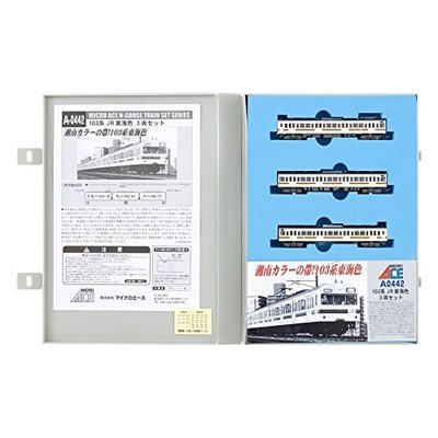 MICROACE 103系電車(JR東海色)3両セット A0442の商品画像
