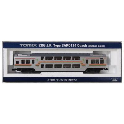 TOMIX サロ124形(湘南色)2015年発売製品 9303の商品画像