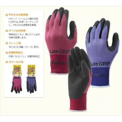 作業用天然ゴム手袋