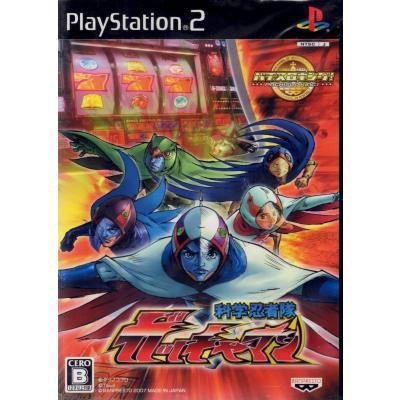 【PS2】 パチスロキング! 科学忍者隊ガッチャマンの商品画像