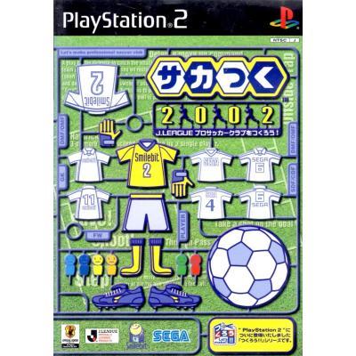 【PS2】 サカつく2002 J.LEAGUEプロサッカークラブをつくろう!の商品画像