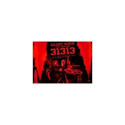 ヘビーメタル、ハードロックのインディーズ音楽ソフト