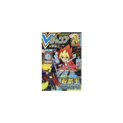 コミック、アニメ雑誌その他