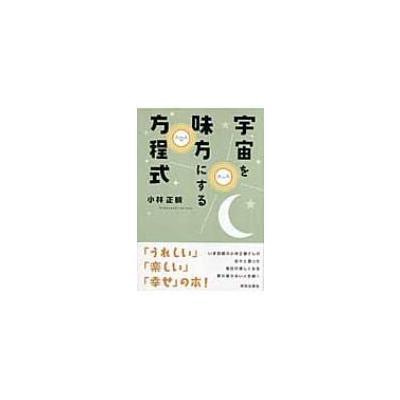 日本文学書籍その他