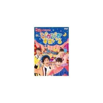 キッズ&ファミリーアニメの映像ソフト