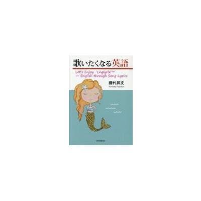 英語学の本