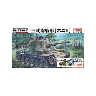 帝国陸軍 三式 砲戦車 [ホニIII] プラ製インテリア&履帯付セット (1/35スケール 1/35 スケール 35720)の商品画像