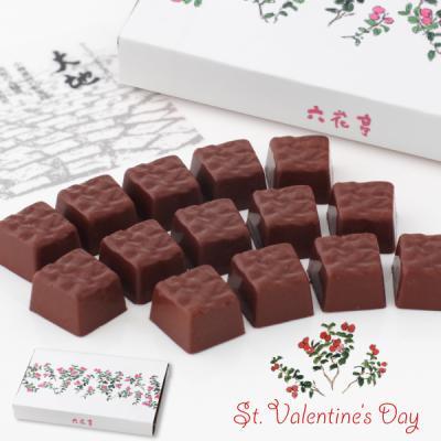 六花亭 バレンタイン大地 14個入×1個の商品画像
