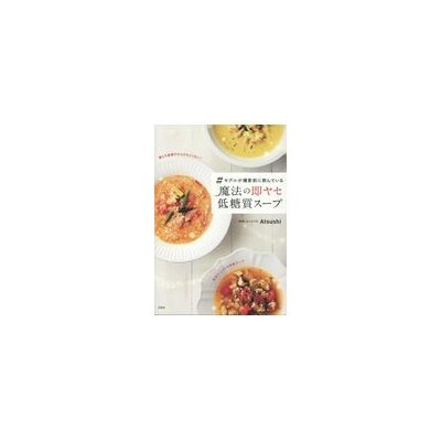 家庭料理の本全般