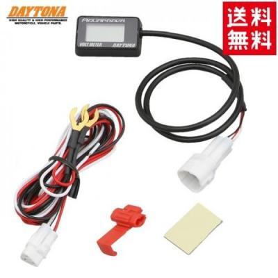 バイク 電圧計