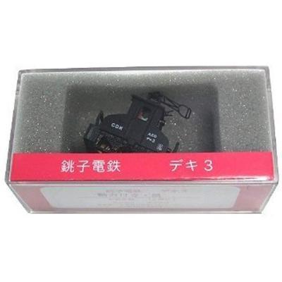 津川洋行 銚子電鉄デキ3形電気機関車(塗装色:黒)動力付き 13621の商品画像