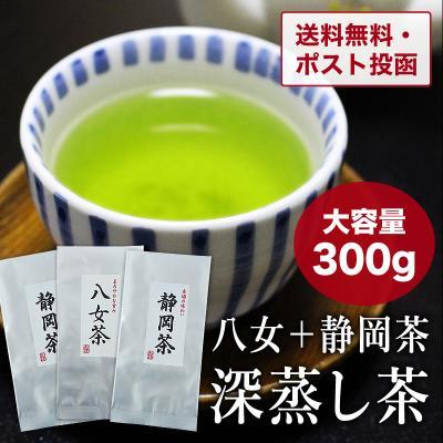 日本茶セット
