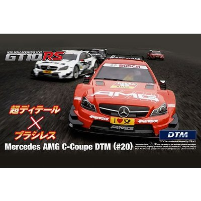 1/10RC GT10RS Mercedes AMG C-Coupe DTM (#20) 71768の商品画像