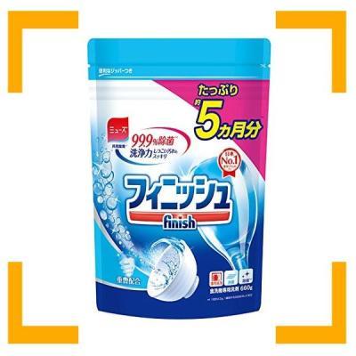 食洗器用洗剤