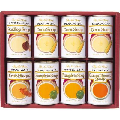 <ホテルニューオータニ 洋食缶詰セット>フレンチの基本を忠実に守り素材の味を生かした、ホテルニューオータニのエグゼクティブな味わいをご家庭で。
