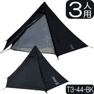 その他テント