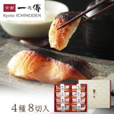 魚介粕漬け、味噌漬け、西京漬け