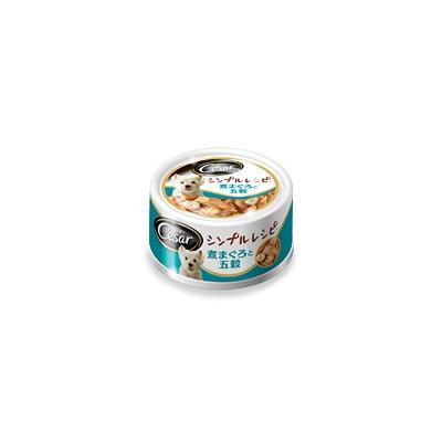 シーザー シンプルレシピ 煮まぐろと五穀 80g×48個の商品画像