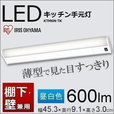 ベースライト、LEDベースライト